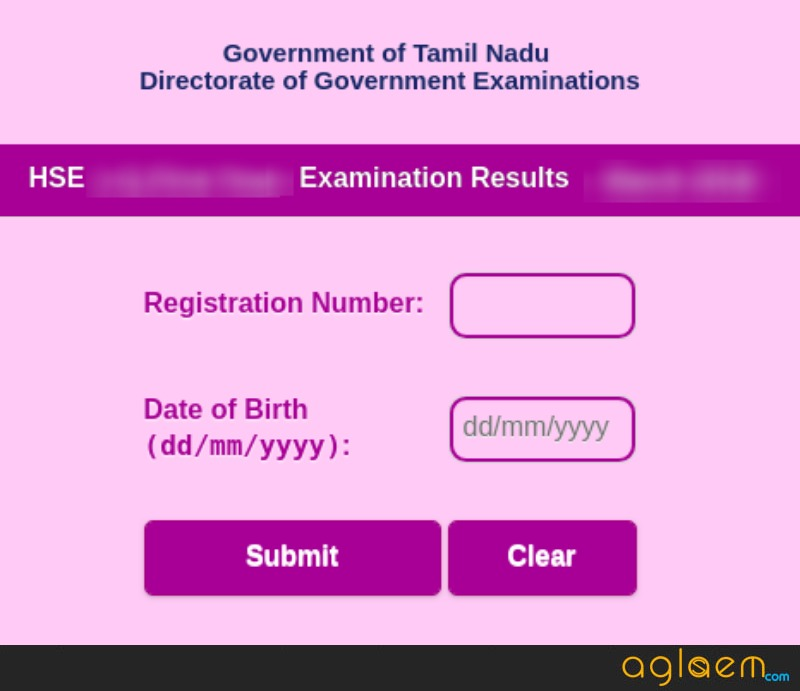 TN HSC September/ October Supplementary Result 2018
