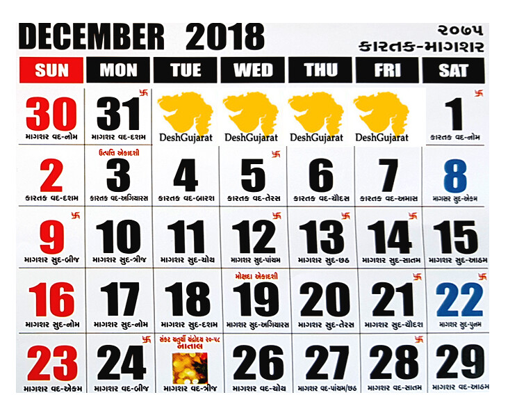 gujarati calendar 2018 2019 samvat 2075 gujarati calendar month of kartak magshar english month of december 2018