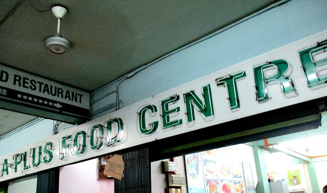 A-Plus Food Centre & Restuarant