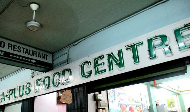 A-Plus Food Centre & Restuarant
