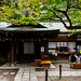 Shrine office of Kamakura-gu Shrine in Kamakura : 鎌倉宮社務所(鎌倉市二階堂)