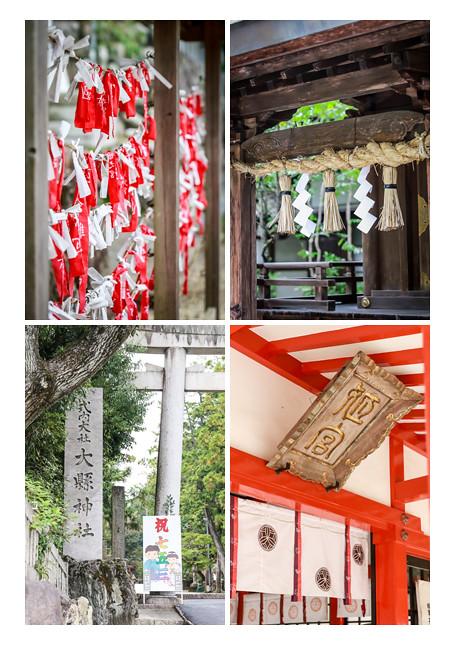 大縣(おおあがた)神社 愛知県犬山市