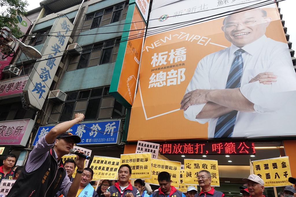 工會呼籲侯蘇選後要兌現訴求。(攝影:張智琦)