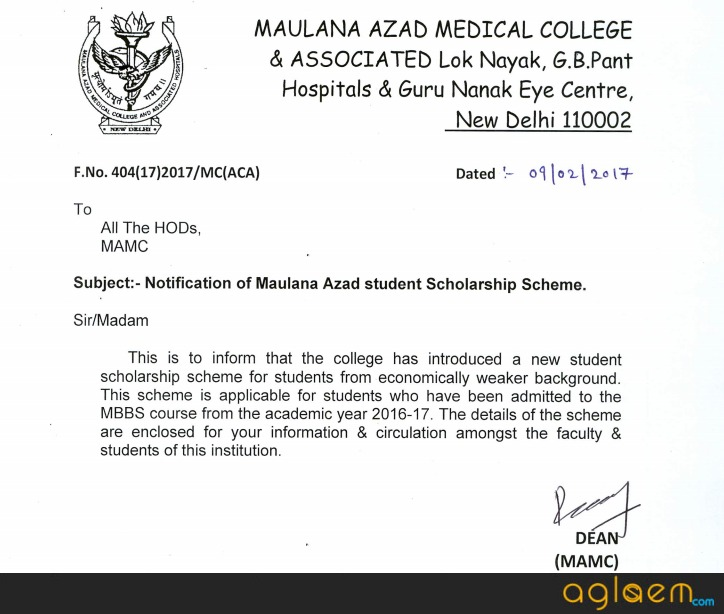 Maulana Azad Medical College [MAMC], New Delhi