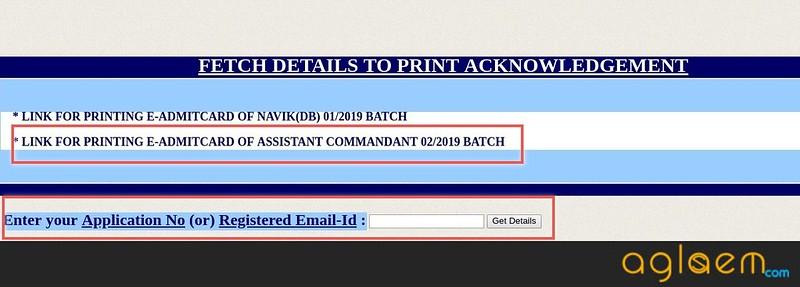 Indian Coast Guard Assistant Commandant Admit Card (02/2019)