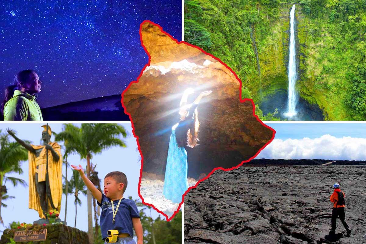 世界遺産 キラウエア火山の体験 と マウナケア山での星空観測 の『スカイライン ツアー』