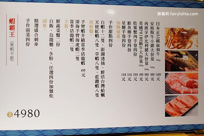 30260245067 9a3a81d4fb b - 熱血採訪 | 水森水產無敵痛風蝦霸王,北海道鱈場蟹、日本A5肋眼和牛,用餐人潮全擠爆!