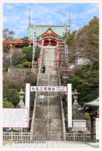 犬山成田山の長い階段
