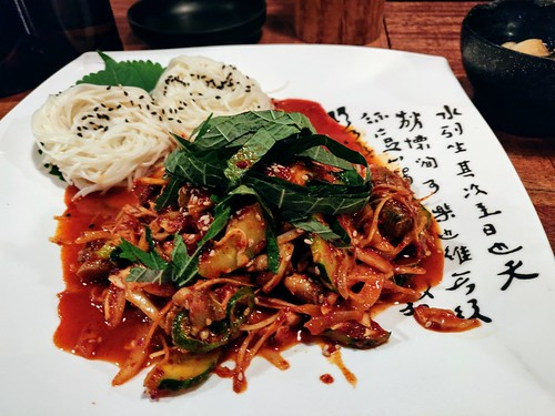 Some kind of spicy cold noodle