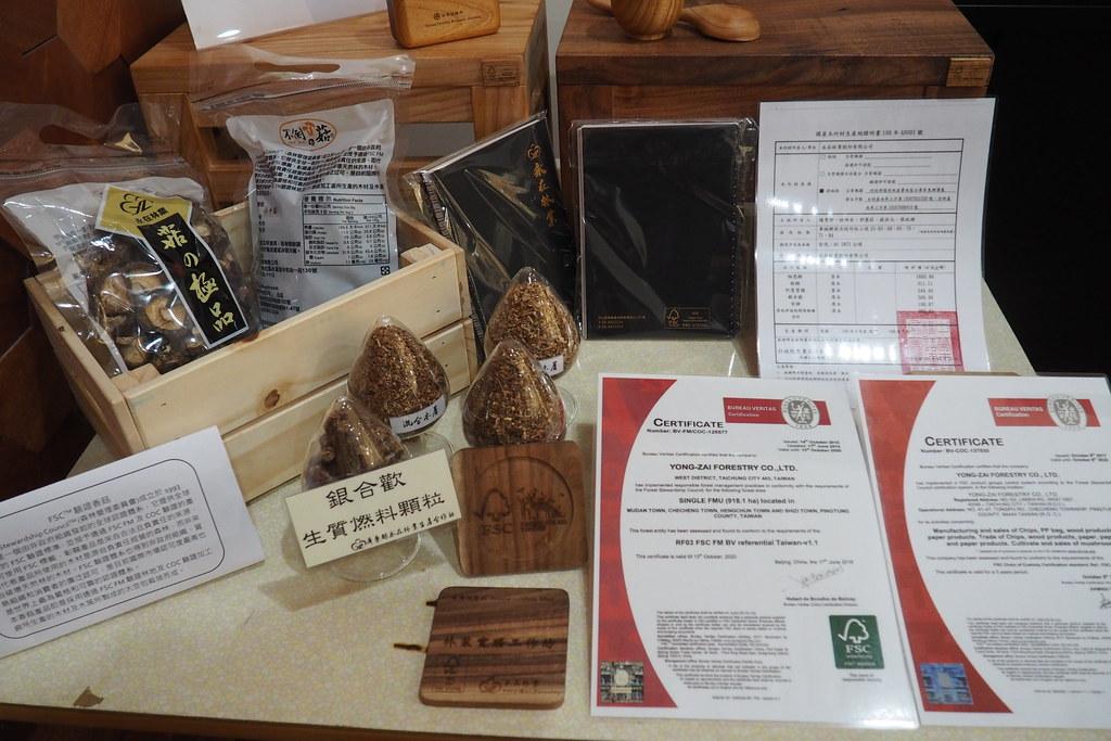 永在林業FSC林業產品。攝影:李育琴
