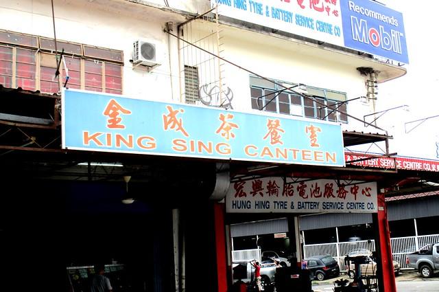 King Sing Canteen