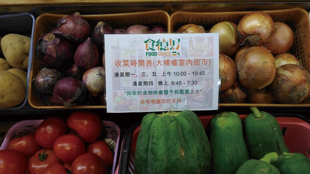 201809-178-綠主張月刊-p24剩食的社區實踐:香港職工盟的食德好-02