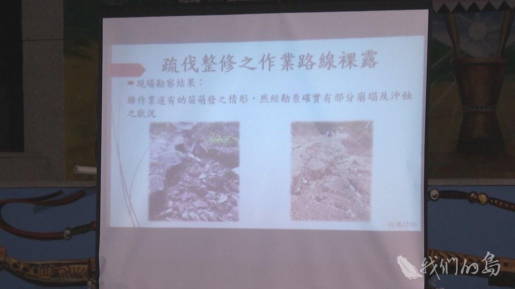 975-2-20c台東林區管理處副處長向村民說明,目前的伐木政策。