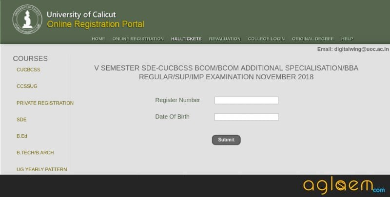 Calicut University Hall Ticket 2018 Released; Download online at cuponline.uoc.ac.in