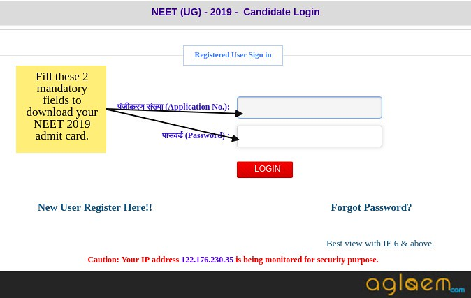 NEET 2019 APPLICATION LOGIN