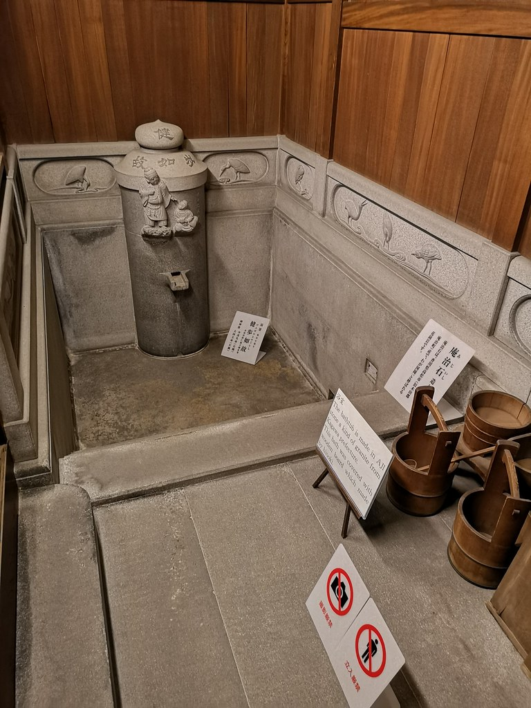 The actual imperial bath in Dogo. It has not been used for decades!