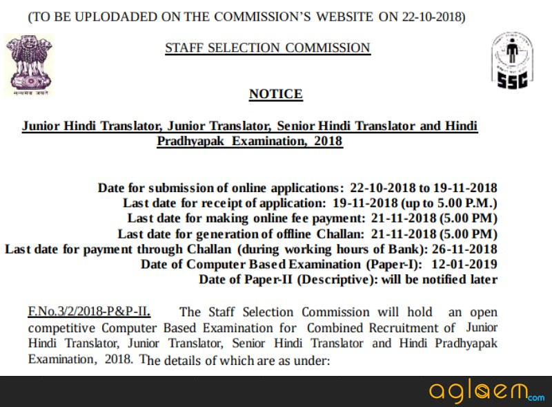 Snapshot of notification of SSC JHT 2018