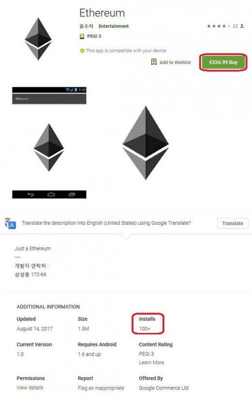 scam-ethereum-App