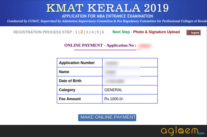 KMAT Kerala Feb 2019