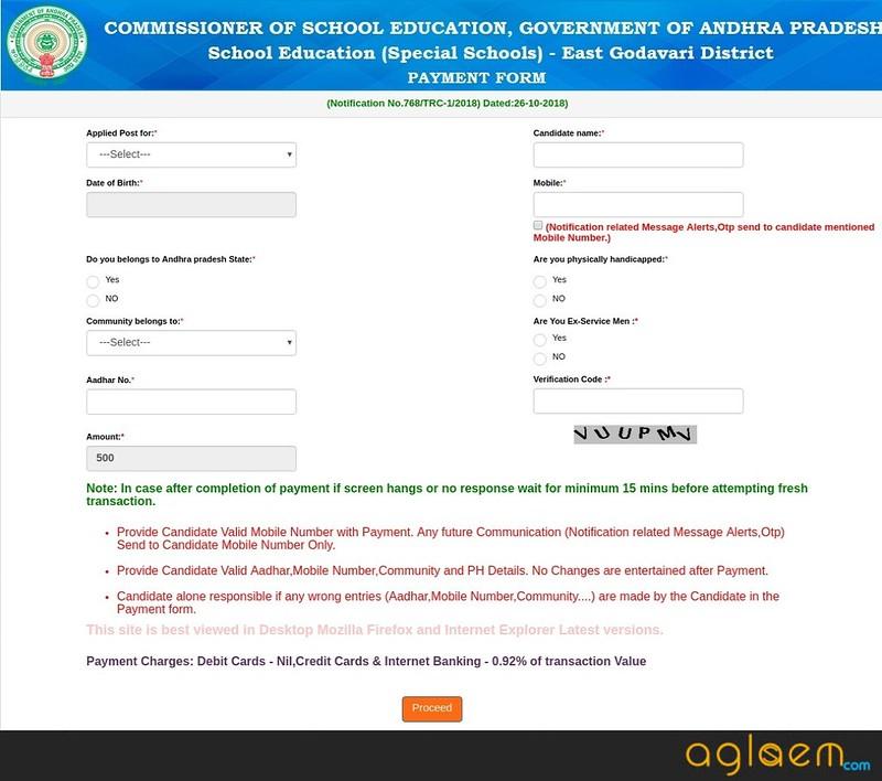 AP DSC TRT cum TET Application Form 2018 (Available) - Apply Online