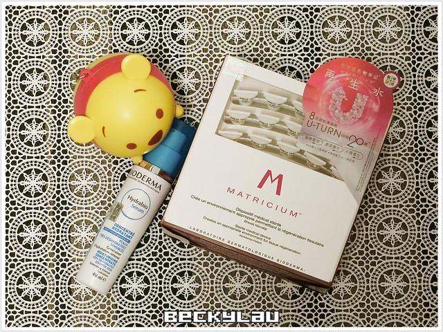 【護膚】更健康、更強抵禦力,避免敏感泛紅~BIODERMA Matricium®再生水 ... ...