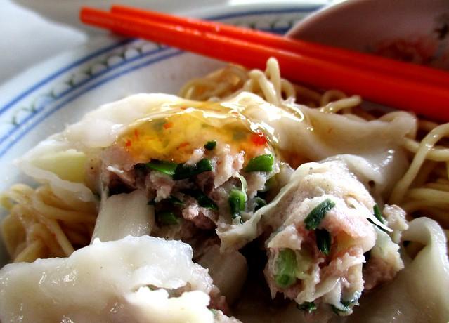 meat dumpling inside