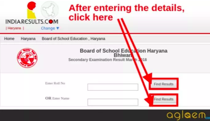 HBSE Result 2019 | Haryana Board Result 2019