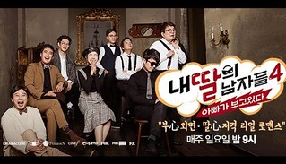 My Daughters Men S4 Ep.12