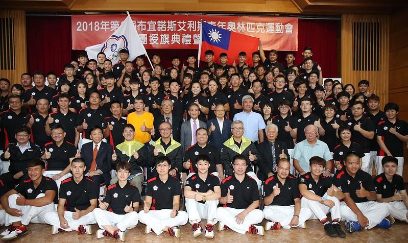 青奧代表團舉辦授旗典禮。(教育部體育署提供)