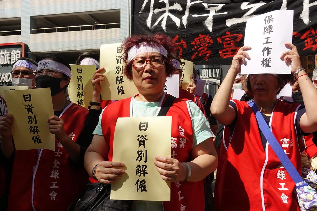富士全錄工會在日本交流協會前陳情,呼籲日資別解雇。(攝影:張智琦)