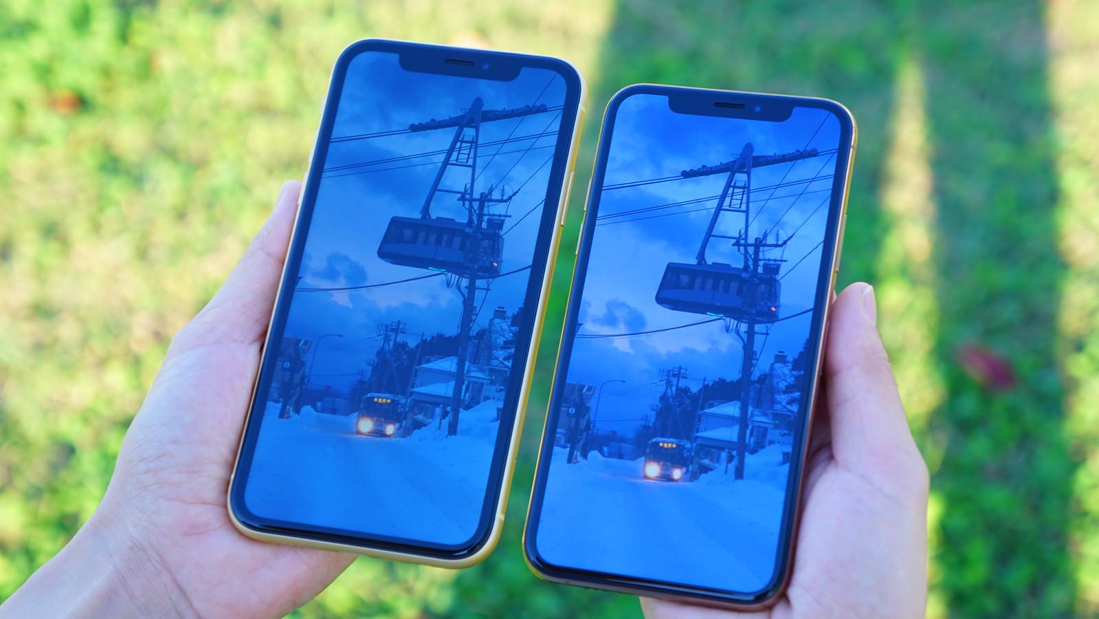 iPhone 11・11 Pro・11 Maxの違いを比較 - ディスプレイ