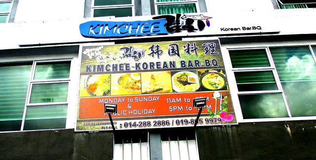Kimchee Korean Bar.BQ 1
