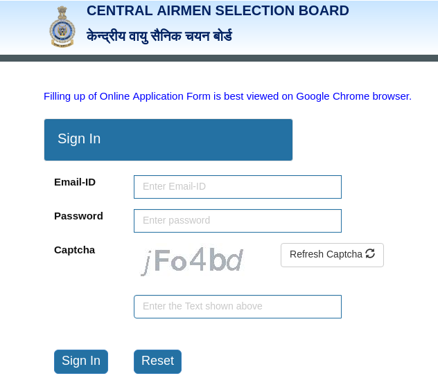 Air Force Airmen Admit Card 01/2020 - Login page