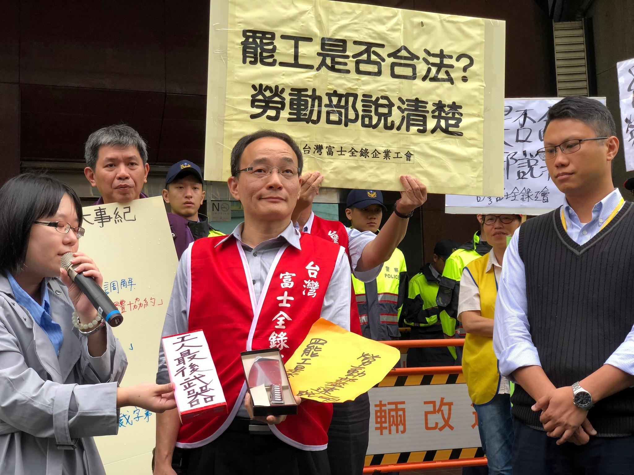 工會指罷工是工人最後武器,盼勞動部堅守立場捍衛勞工。(攝影:王顥中)