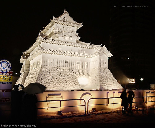 Sapporo Snow Festival 2008 | by Christopher Chan