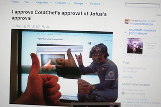 Kansas City Royals catcher Brent Mayne approves soundofsuburbia's approval of ColdChef's approval of Jofus's approval. | by Jesus H. Shatner