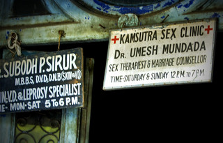 Kamasutra Sex Clinic and Leprosy Specialist | by Stuck in Customs