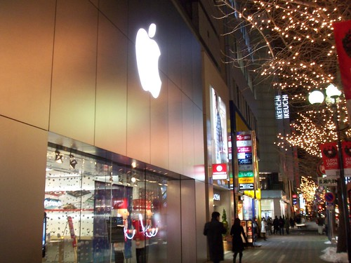 Apple Store Sapporo, Japan. | by takako tominaga