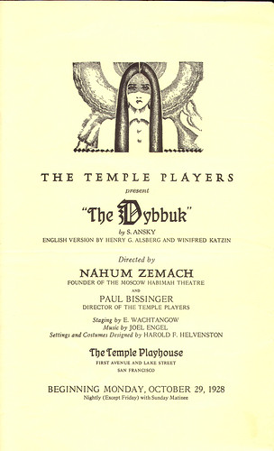 "wjhc1967-039-ar1-004: ""The Dybbuk"" Program (1928) 