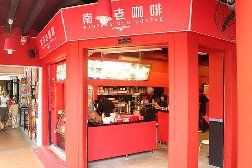 Nice China Cafe Lunch Menu