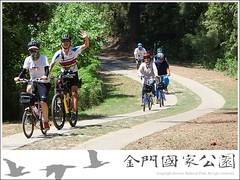 2009自行車生態旅遊-32(烈嶼)