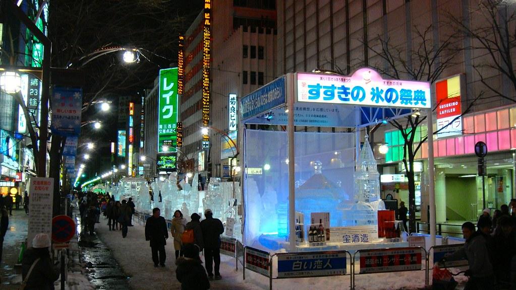 Winter Fun At Sapporo Snow Festival