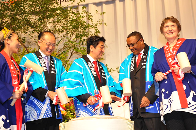 UNDP Administrator Helen Clark at TICAD V in Yokohama, Japan