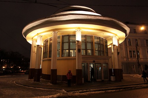 Circular entrance rotunda on the Moscow Metro
