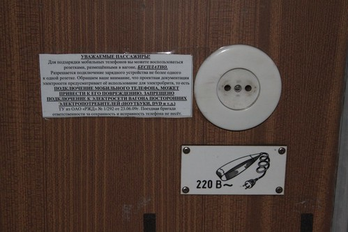 "Power point onboard our Russian sleeping carriage - the ominous looking notice pretty much reads ""DEAR PASSENGERS - FREE TO USE!"""