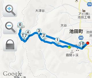 池田山 登山ルート2