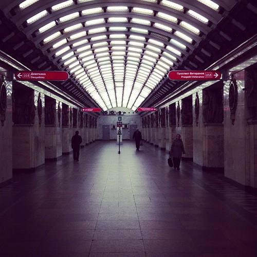 Отчёт по станции