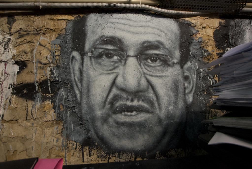 Nouri Al Maliki, painted portrait DDC_9509