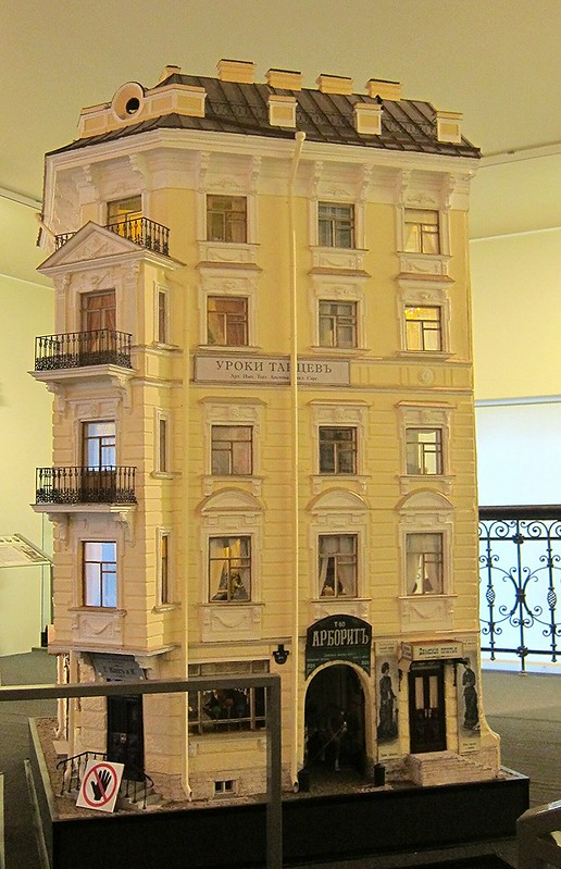 Dollhouse in Saint Petersburg