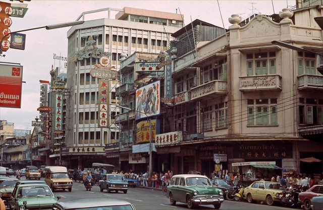 1977 0134 Bangkok